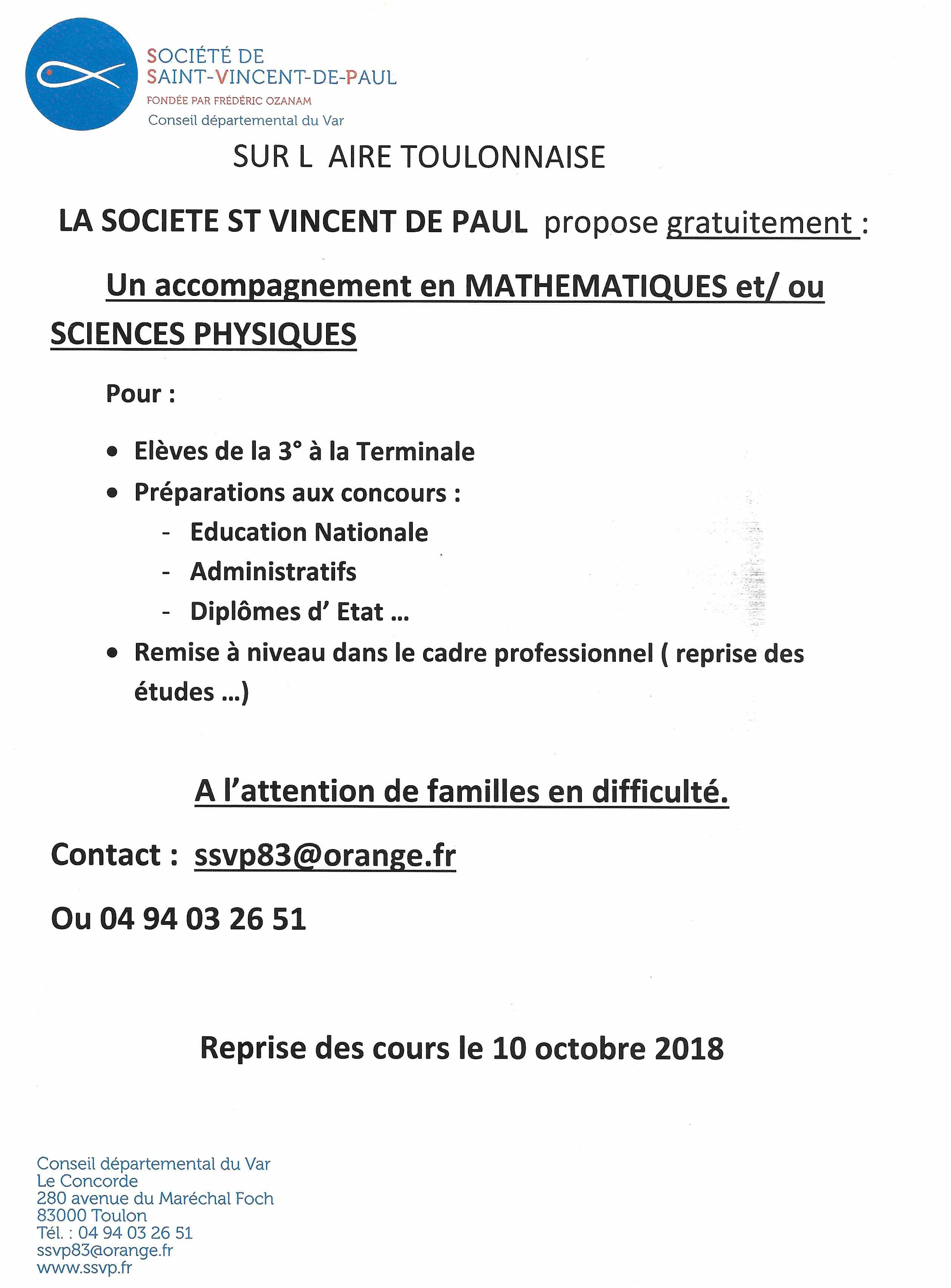 Cours scolaires